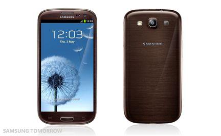 Galaxy_S3_brun_ambrŽ
