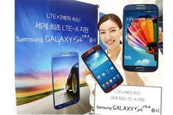 galaxy S4 LTE advanced