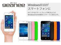Geanee WPJ40-10
