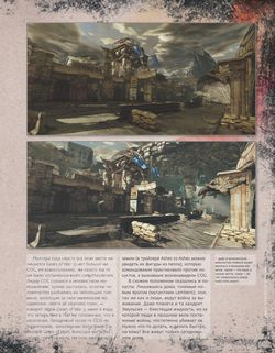 Gears of War 3 - Image 3