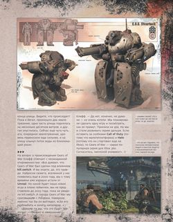 Gears of War 3 - Image 6