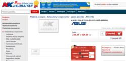 GeForce GTX 950 (2)