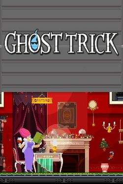 Ghost Trick (8)