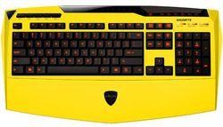 Gigabyte Aivia K8100 jaune