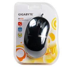 Gigabyte M5650 noir boîte