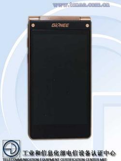 Gionee W900 2