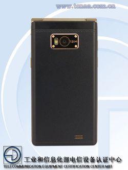 Gionee W900S (3)