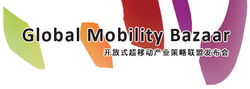 Global Mobility Bazaar VIA