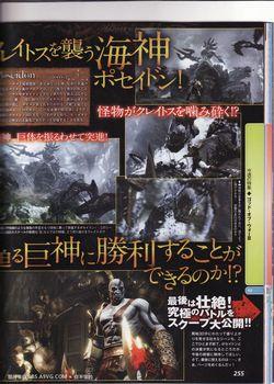 God of War III - scan 1