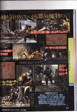God of War III - scan 2