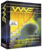 GoldWave : éditer des fichiers audio numériques