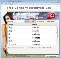 GoNaomi screen 1
