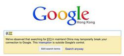 Google-censure-chine