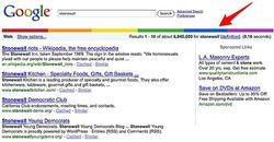 google-gay-pride-2009