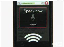 google iPhone vocal