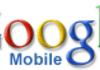 Google My Location, le repérage par stations-relais mobiles
