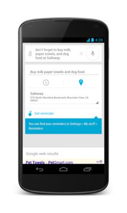Google-Now-rappel