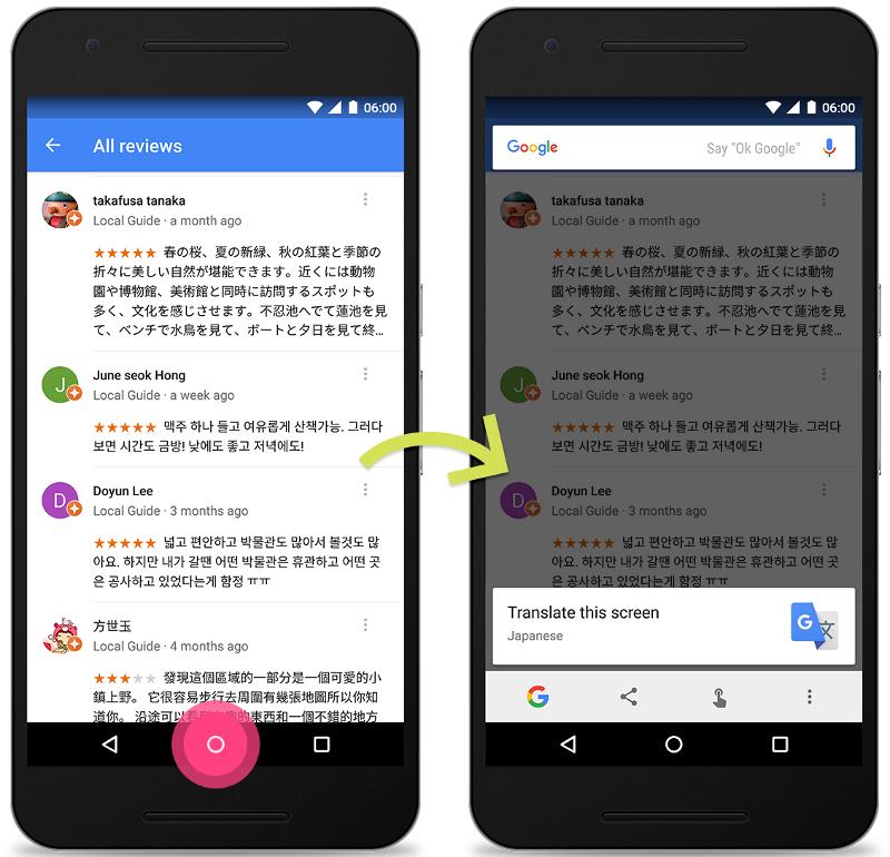 Google-on-Tap-traduction