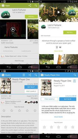 google play store maj