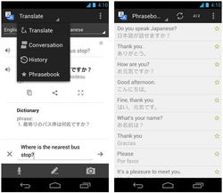Google-Traduction-android-lexique
