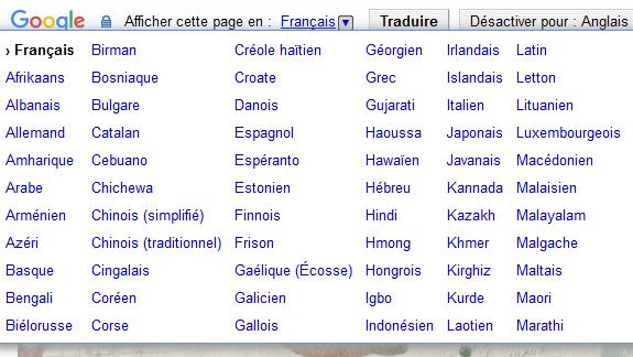 Google-Translate-widget