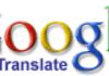 Le traducteur de Google se dote d'un dictionnaire