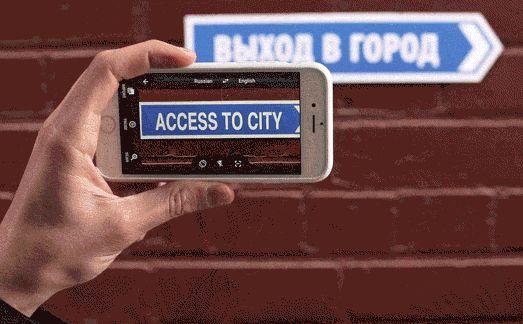 Google-Word-Lens