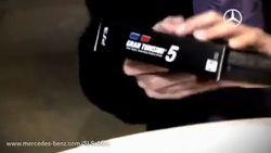 Gran Turismo 5 Boxart - Image 2