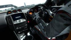 Gran Turismo 5 - Image 42