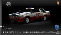 Gran Turismo PSP - 13