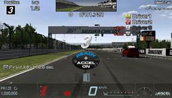 Gran Turismo PSP - 17
