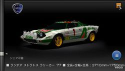 Gran Turismo PSP - 3