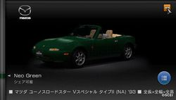 Gran Turismo PSP - 4