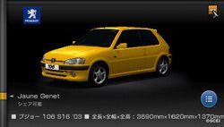 Gran Turismo PSP - 6
