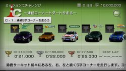 Gran Turismo PSP - 8