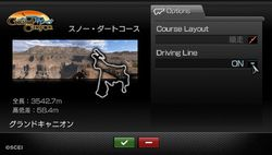 Gran Turismo PSP - Image 1