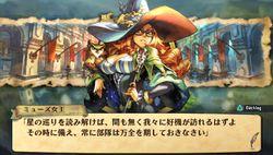 Grand Knights History - 2