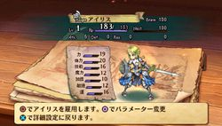 Grand Knights History - 3