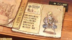 Grand Knights History - 7
