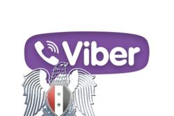 hack viber