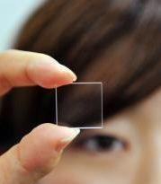 Hitachi-stockage-quartz