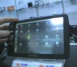 Hivision SpeedPad
