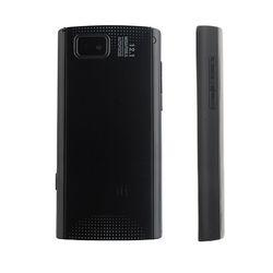 HKM H600 2