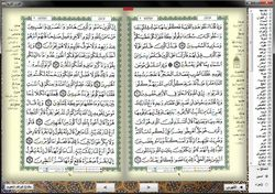Holy Quran Book for Windows screen2