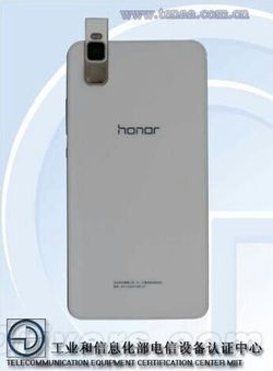 Honor 2