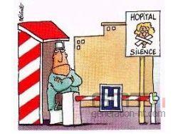 Hopital small