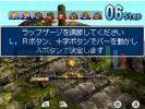 Hoshigami ruining blue earth image 2 small