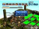 Hoshigami ruining blue earth image 5 small