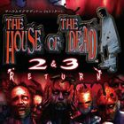 House of the Dead 2&3 Return : trailer