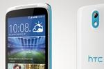 HTC Desire 526G+ : petit milieu de gamme avec processeur octocore et support 4G / LTE